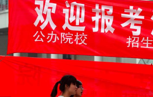 """安徽本科一批即将开始录取,省教育厅详细解读""""征集志愿"""""""