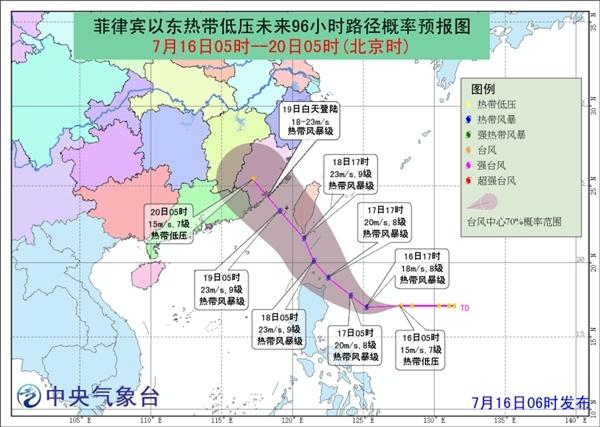 今年第5号台风今天或生成 将逐渐向我国东南沿海靠近