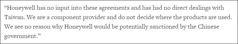 霍尼韦尔回应对台军售制裁:只生产零件,没法