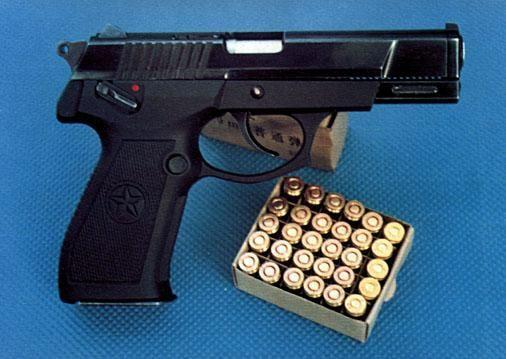 干部伙同局长老婆受贿1808万还持枪弹!夫妻分别获刑9年、18年