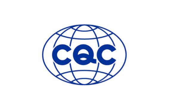 LED灯具申请CCC认证六大注意事项解析!插图2