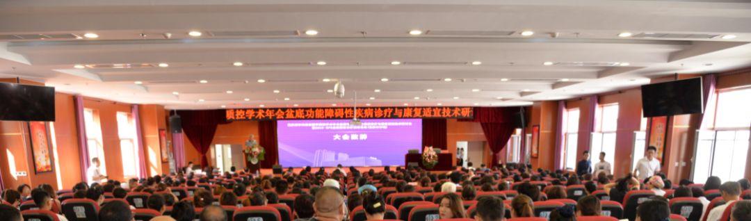 内蒙古巴彦淖尔市医院的这场高峰论坛,让康复患者系上安全带
