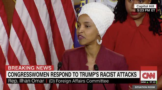 """4位女议员回击!穆斯林议员回怼特朗普""""支持基地""""指责(图1)"""
