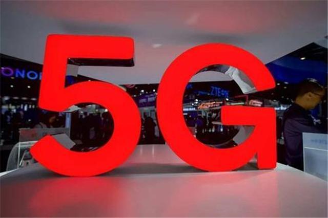 5G时代即将来临!国内首款5G手机本月上市,5G套餐价格或比4G实惠