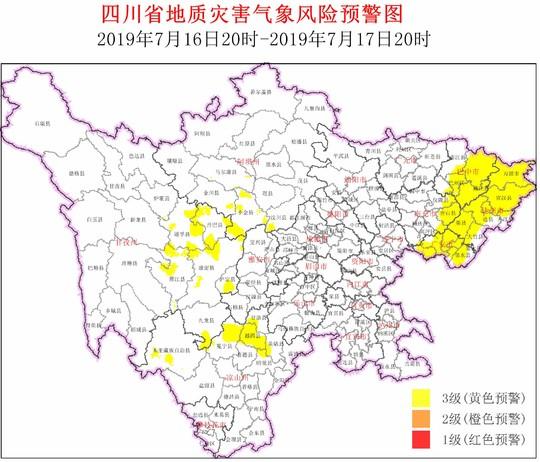 今晚到明天,四川7市州地质灾害黄色预警