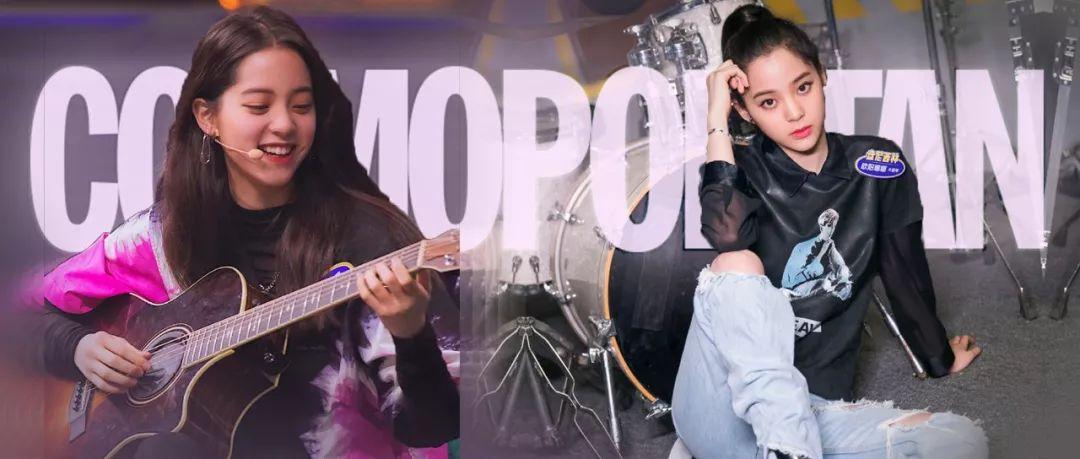 自从欧阳娜娜加入《乐队的夏天》,T恤都变很摇滚
