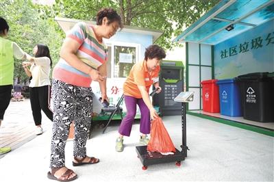 """北京将试点生活垃圾""""不分类不收运""""机制"""