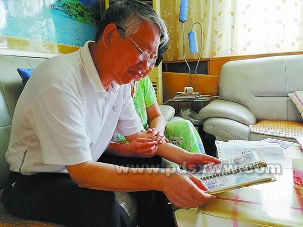 我与新中国一起成长|柴秀堂:和新中国同一天生日