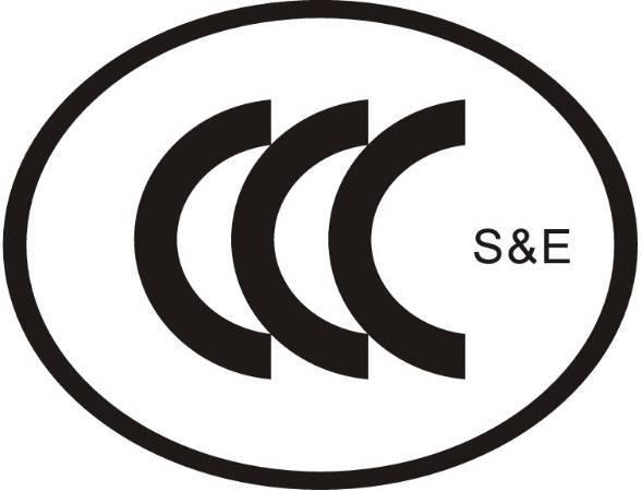 配电柜3C认证办理流程,低压成套设备CCC认证费用多少