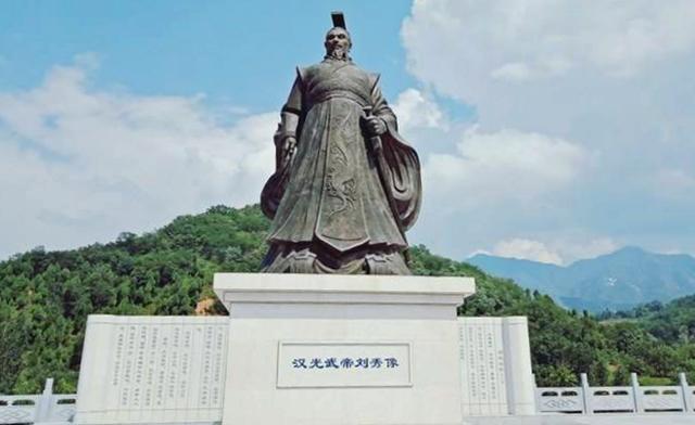 當時是6位皇帝在爭天下,劉秀為什么能最終勝出?