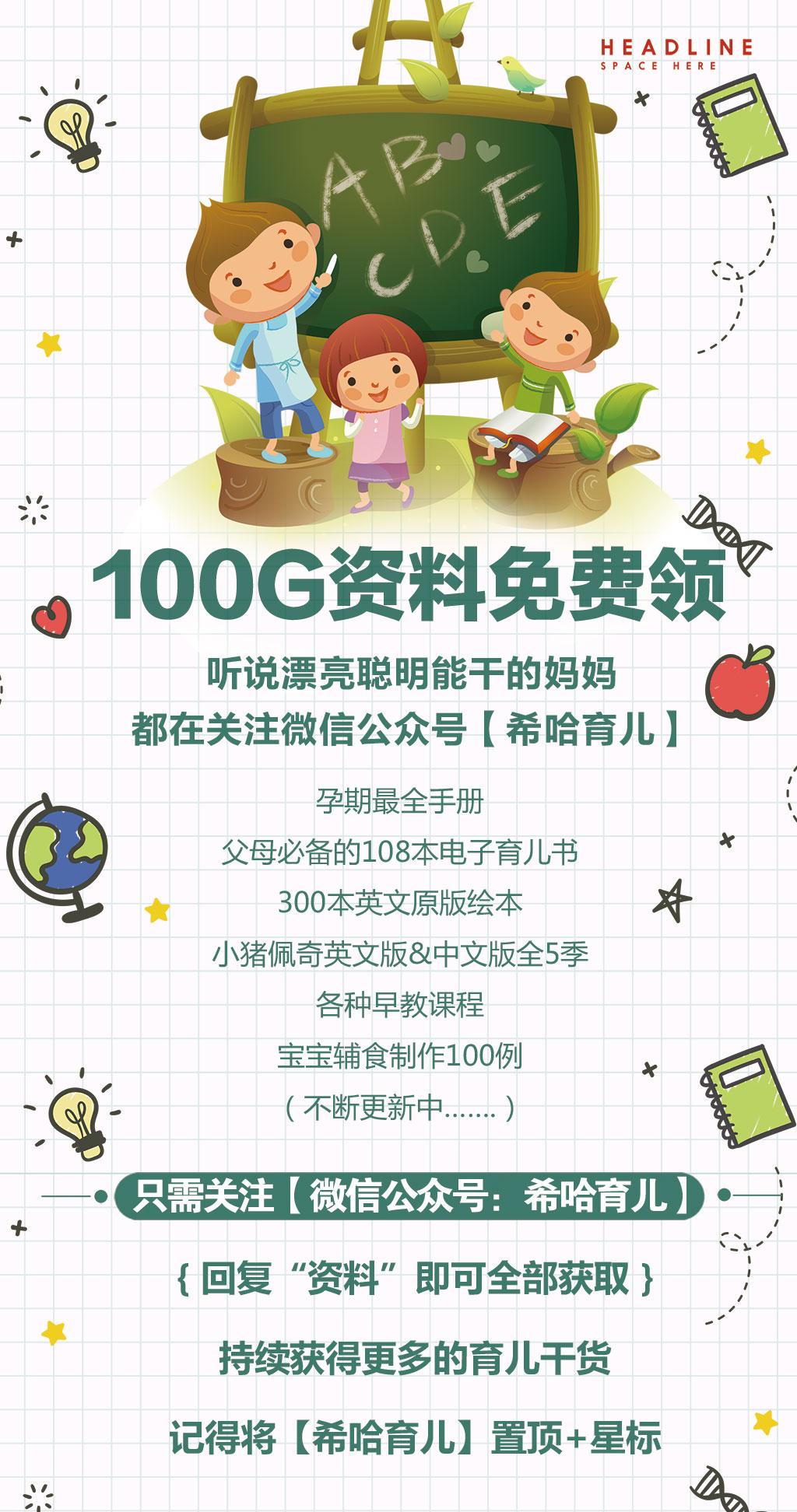 杭州女童無辜枉死,年輕媽媽鮮有露面,女性最佳生育年齡,真的越早越好嗎?