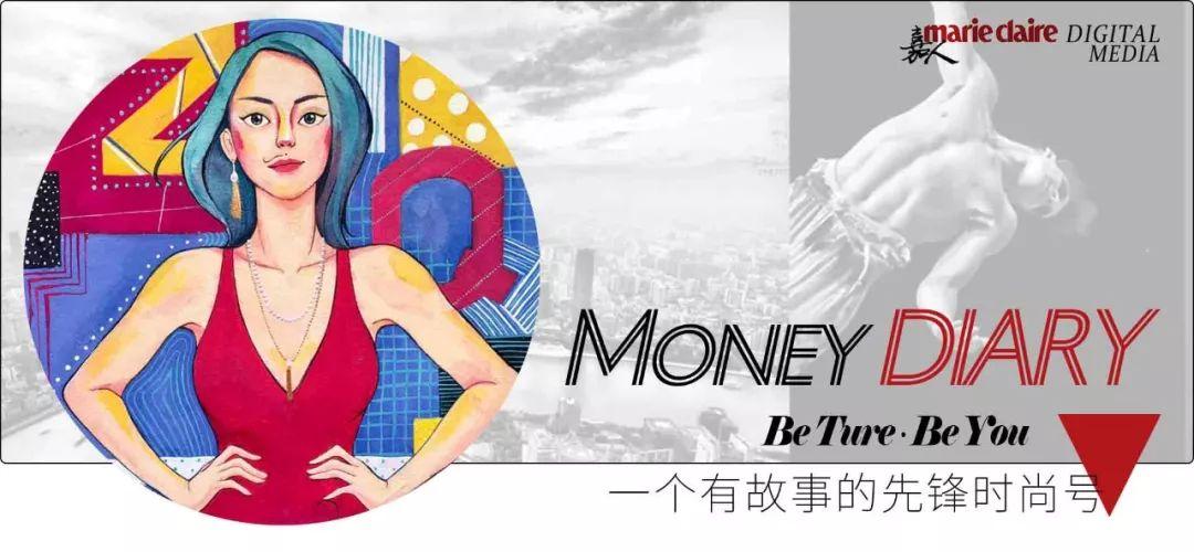 工作月薪不到k的人过得怎么样MoneyDiary