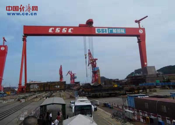 【我爱这片蓝色的国土】广州奋力实现海洋经济走在前列