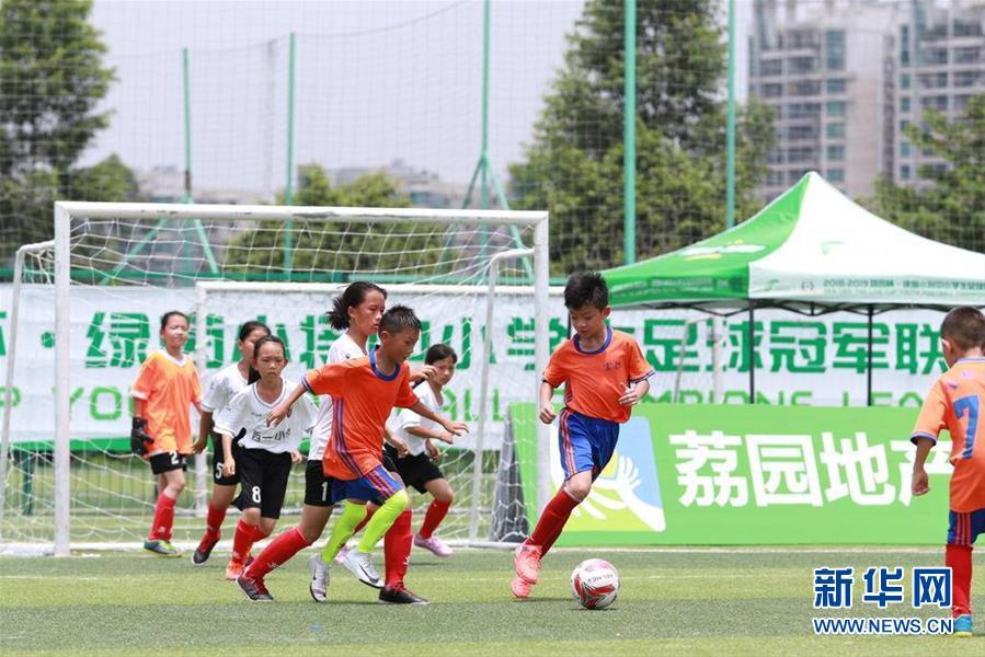 荔园杯·绿茵小将中小学生足球冠军联赛(广州赛区)开幕
