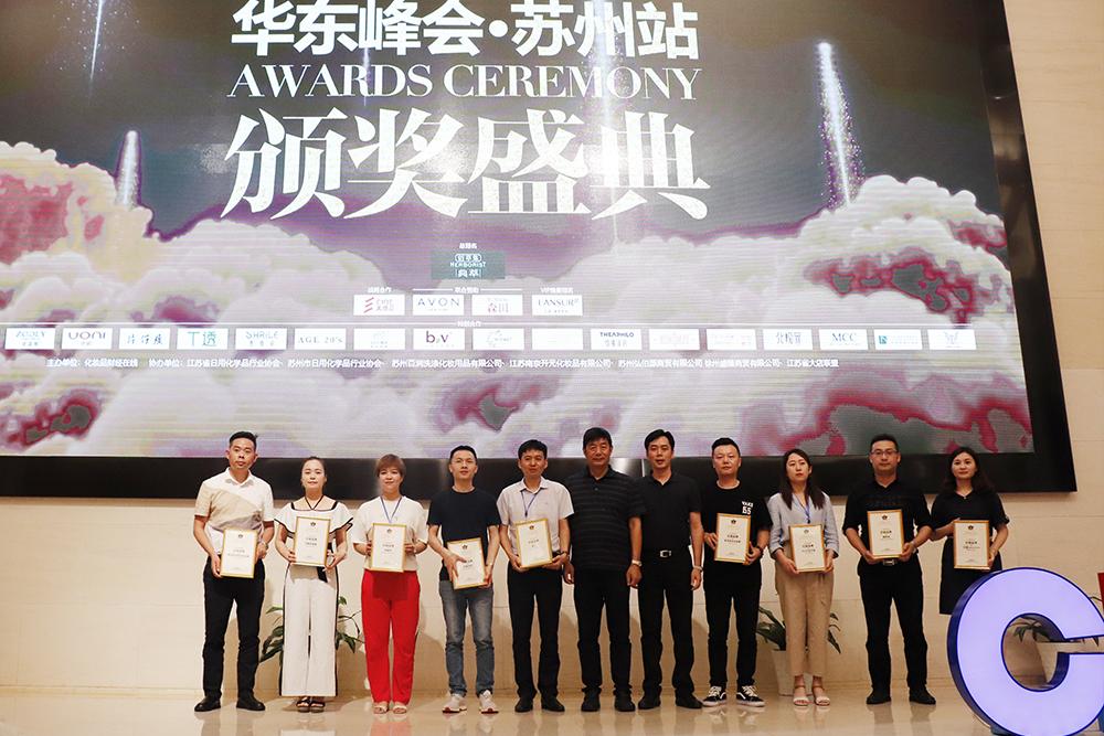 http://www.safsar.com/meizhuangrihua/444160.html