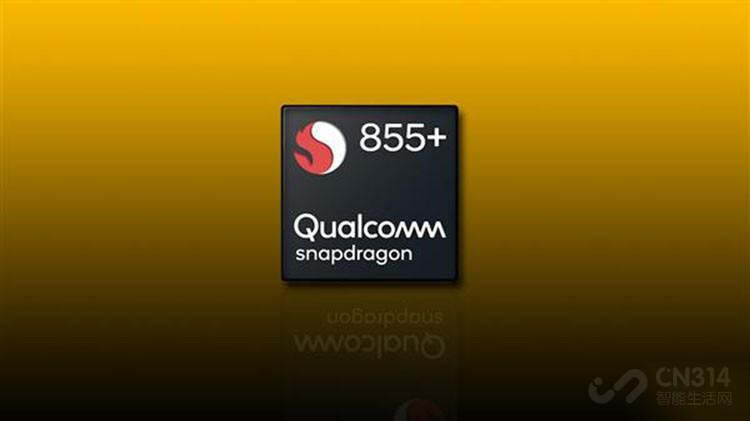 """骁龙855 Plus问世 ROG游戏手机2和三星Note 10将率先""""享受""""?"""