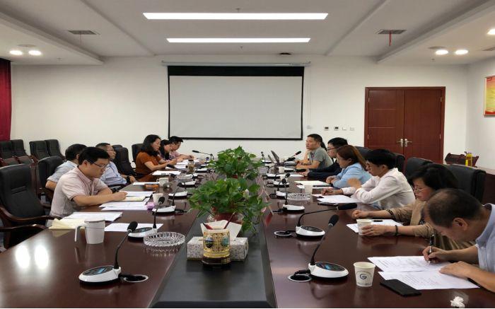 【集团要闻】集团公司召开2018年度财务决算审计工作总结会议
