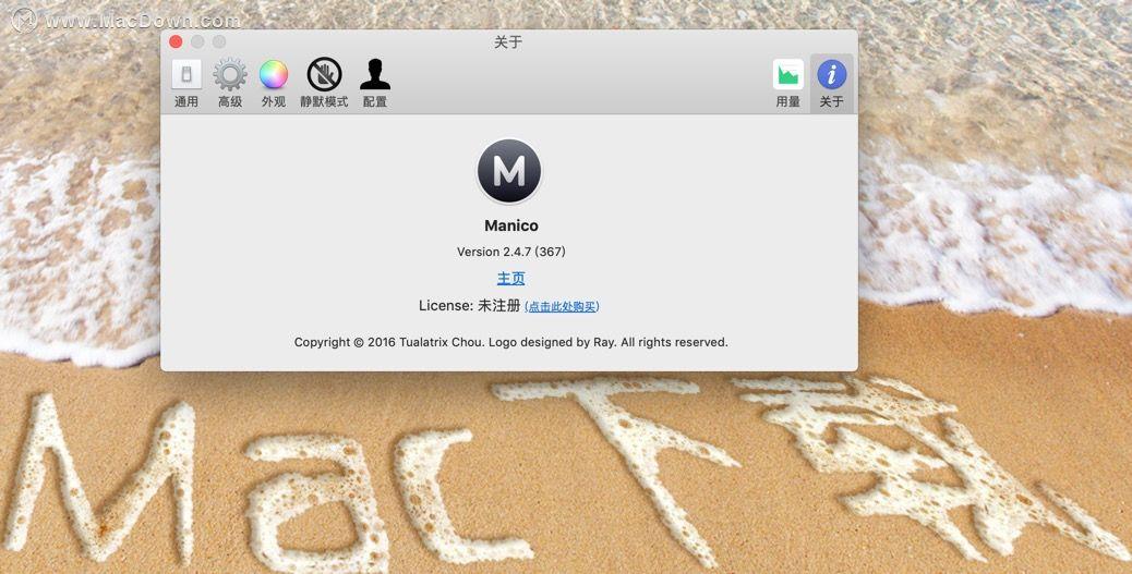 WWW_582BB_COM_macdown.com/mac/3596.html
