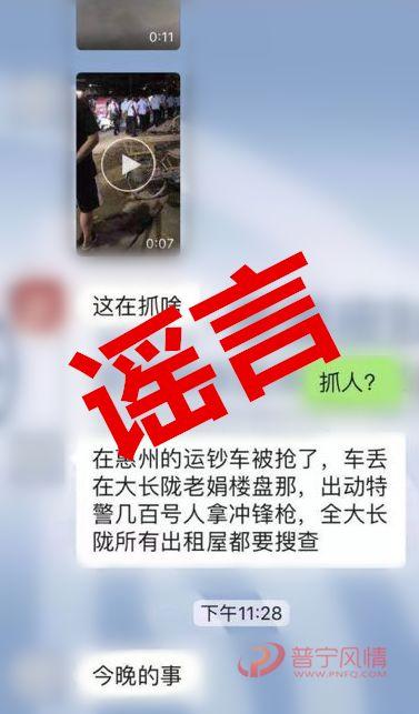http://www.elejy.com/wenhuayichan/7652.html