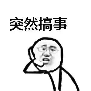 造型丑台词尬,还组74岁高龄CP,张震倪妮片酬合近