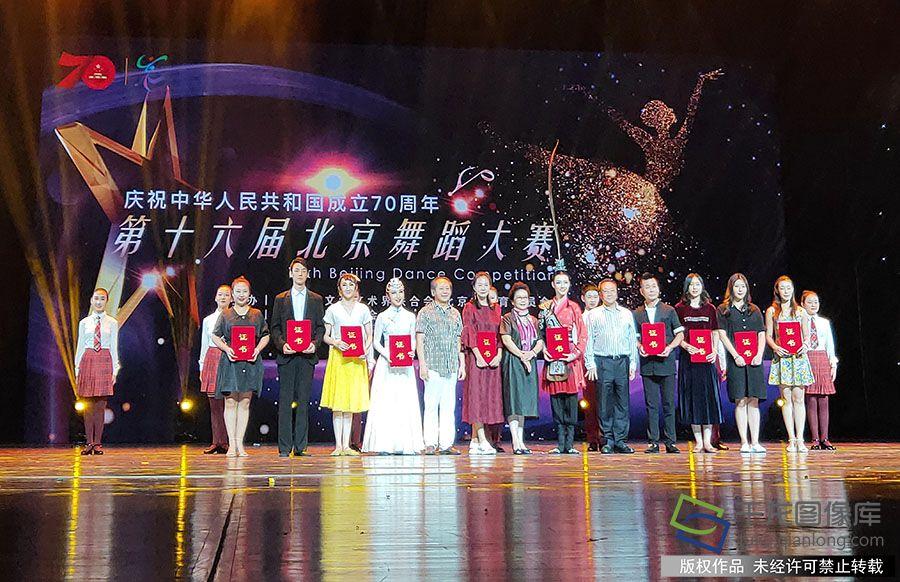 《逍遥愁》《唐印》等作品获第十六届北京舞蹈大赛一等奖