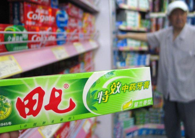 国产牙膏二度陨落,曾年售10亿成全国四强,今复活三年宣告破产