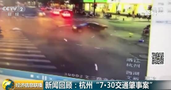 判了!司机穿拖鞋驾车错将油门当刹车,致5人死亡!一审获刑6年!