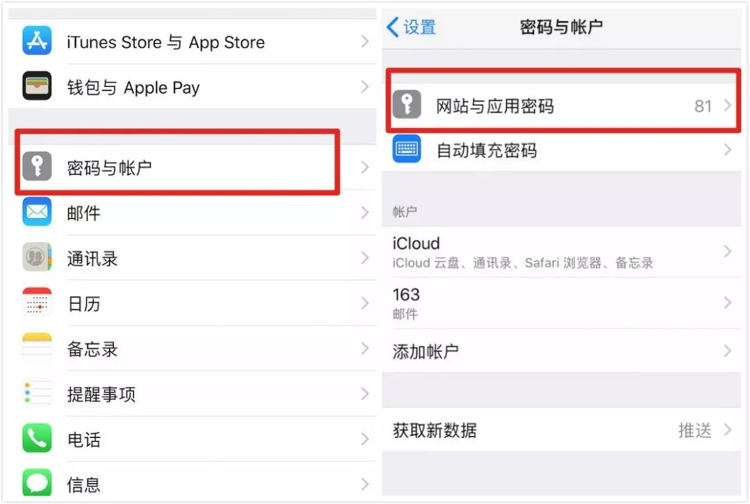 iOS 13 现新漏洞,新版本快来吧