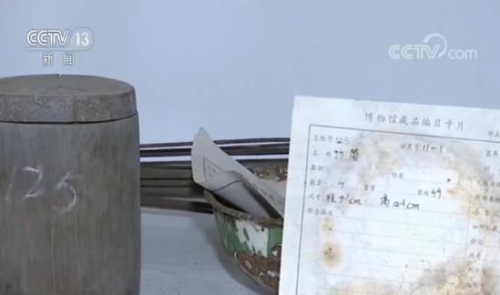 85年前的一只竹筒,是革命的象征见证红军漫漫艰苦长征路