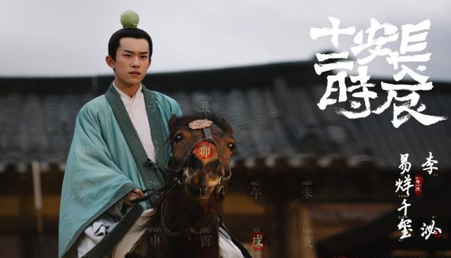 最新电视剧演员人气排名,朱一龙第六,千玺第三,榜首实至名归