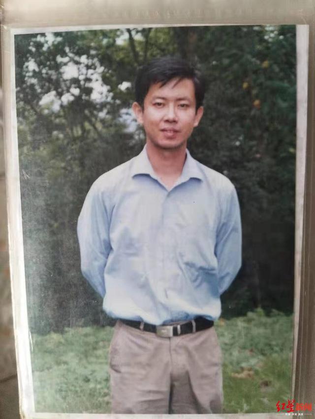 安徽失联教师遗体找到 家属:他上个月曾被学生家长扇耳光
