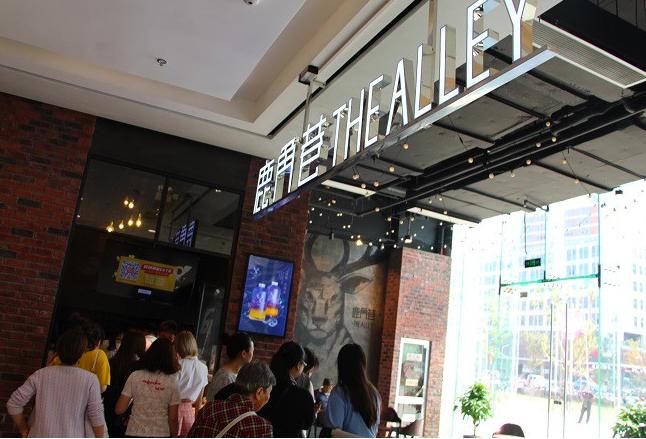 热点 | 鹿角巷又关店 将关闭其在深圳的首家门店