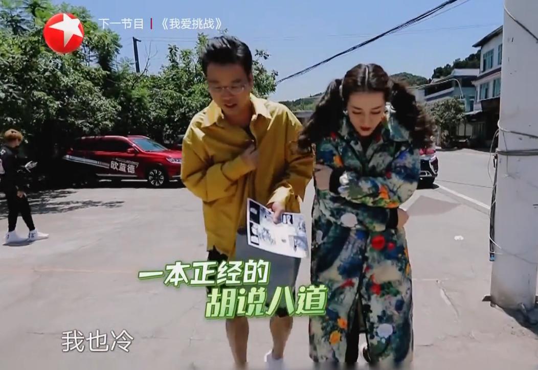 《极挑》王迅老黏着热巴,还总给热巴放水,他让这个节目变味了 作者: 来源:不八卦会死星人