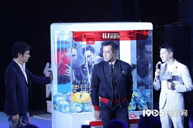 """《使徒行者2》""""使徒三人组""""合体抓娃娃 续集上演""""生死恋"""""""