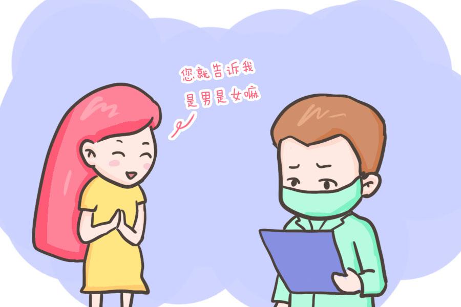 医生:遇到那样的孕妈令人无奈,产检时,孕妈难堪医生会更难堪