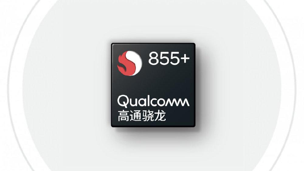 外媒:三星Galaxy Note 10不搭载骁龙855+