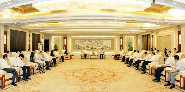 阿里与黑龙江战略合作 马云:阿里投资必过山海关