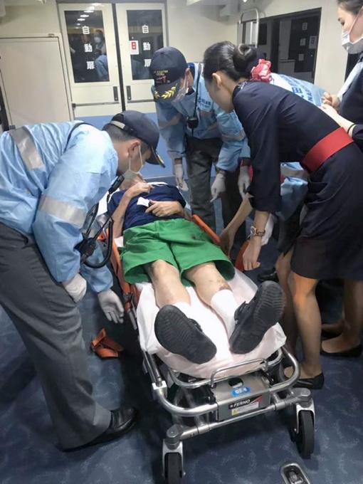 <b>空中放油45吨,东航飞美航班紧急备降东京,救人一命!</b>
