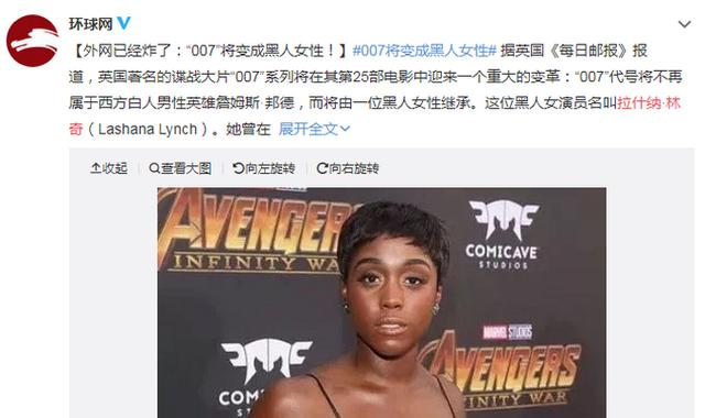 为何引起争议?从007主角变成黑人,大家都看出一个问题