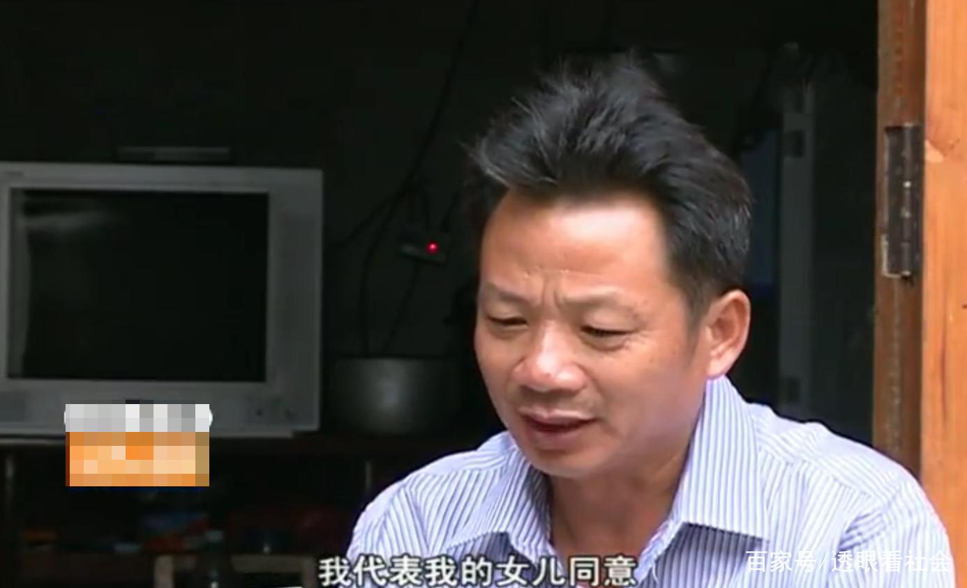 为解决生理需求,男子迎娶小24岁娇妻,新婚之夜让他很受伤!