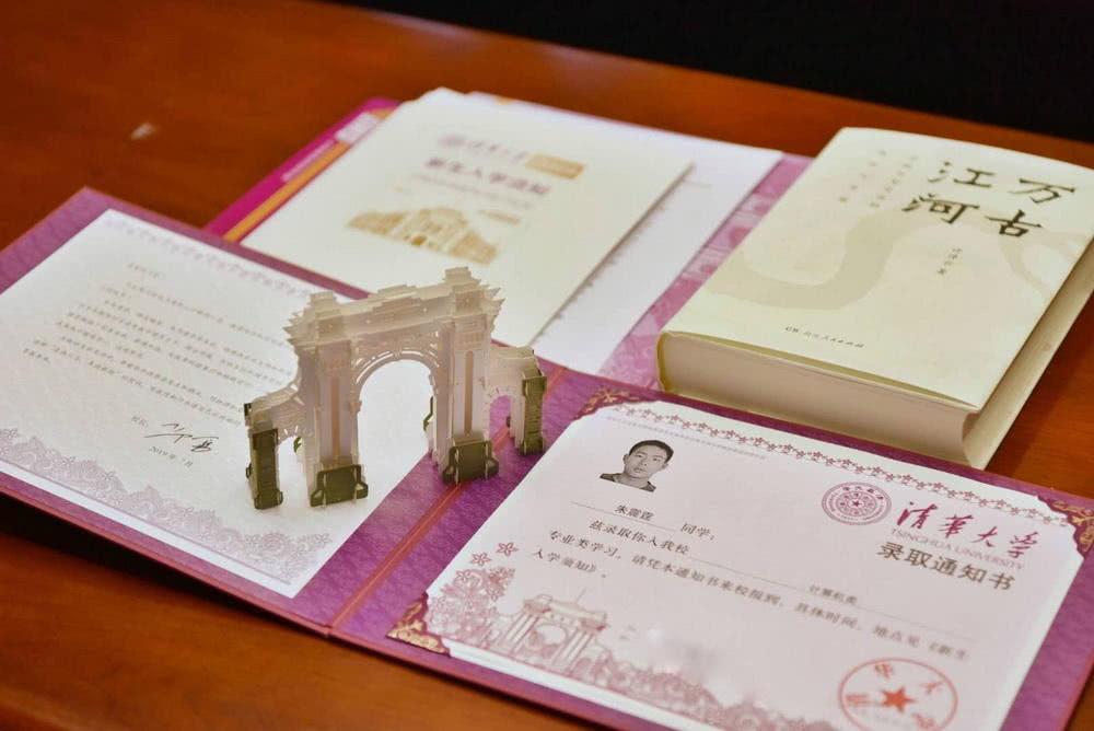 清华大学北京本科普通批录取分数线:理科681分、文科673分,