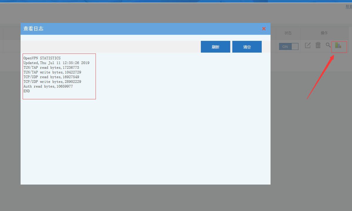 如何用openvpn组建两地虚拟局域网?