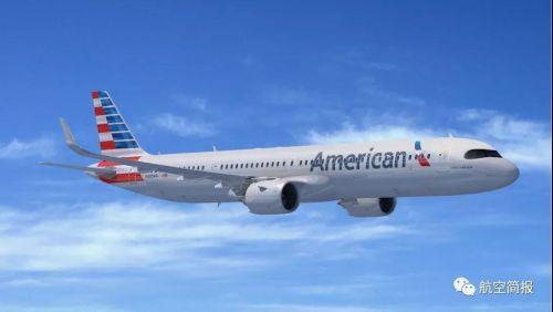 空客A321XLR远程窄体客机市场前景分析