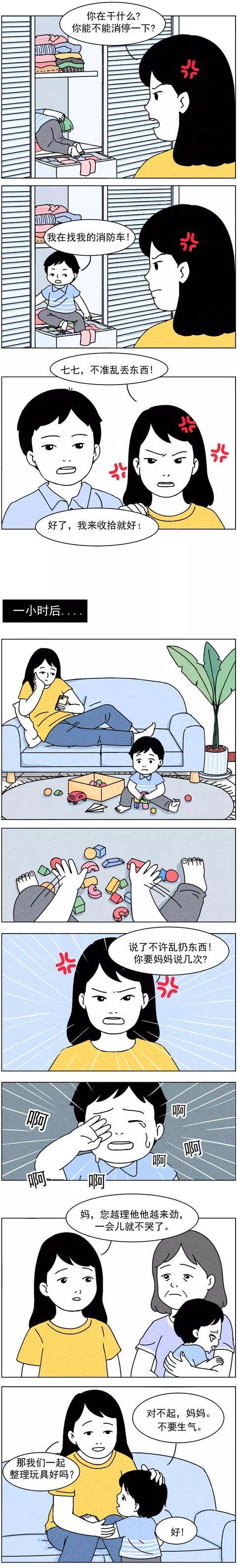 你永遠也不知道,你的孩子有多愛你