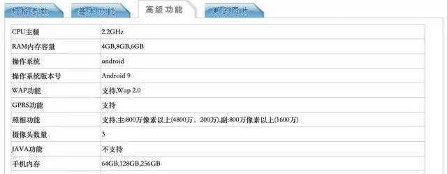 亚洲在线大色网大黑吊_cpu主频2.27ghz,gpu则是定制mali-g52,支持游戏黑科技kirin gaming .