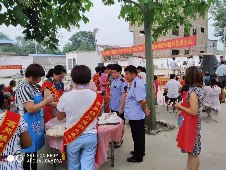 """杞县市场监管局用心守护""""敬老孝老饺子宴""""食品安全图片"""