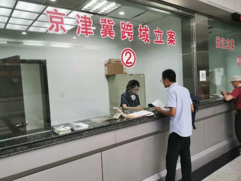 保定法院全部開通京津冀跨域立案