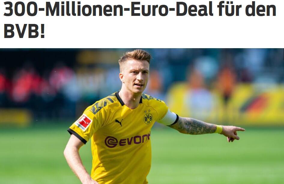 赚翻!多特签队史最大赞助合同 10年总价3亿欧元