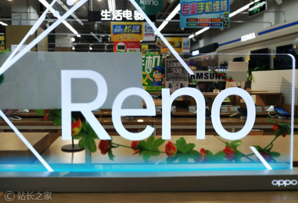 OPPO:OPPO Reno 5G版正式获得中国5G终端电信设备进网许可证
