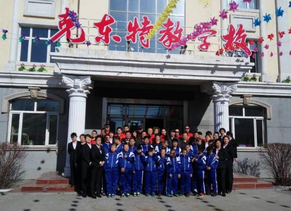 黑龙江省克东县特教学校 篮球和排球场面向社会公众免费开放